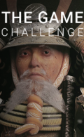 THE GAME CHALLENGE 2015_1