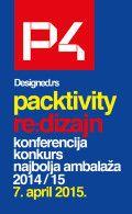 Packtivity4 Vizual