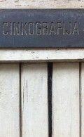 cinkografija-